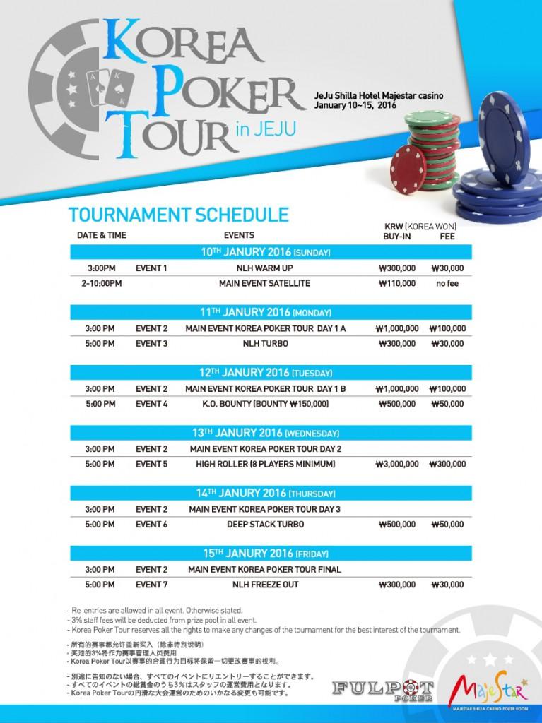 Fulpot_TournamentOFC