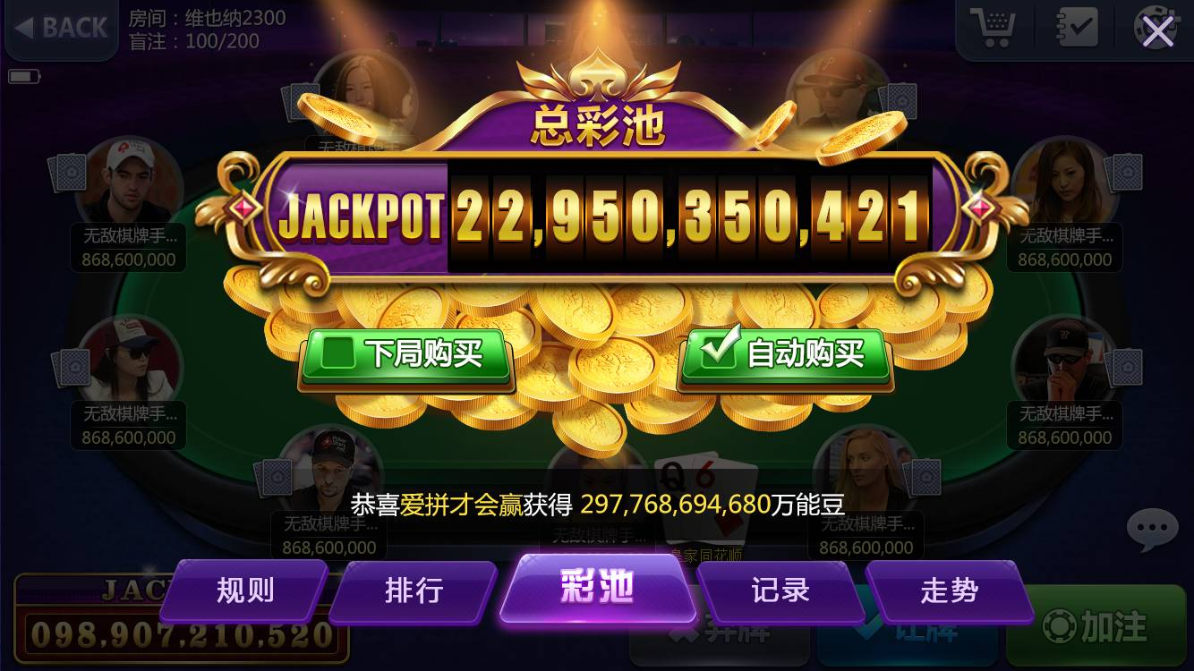 01 2017 new jackpot game on lianzhong poker asia online poker