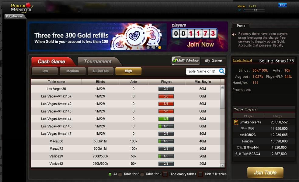 Lobby pokermonster