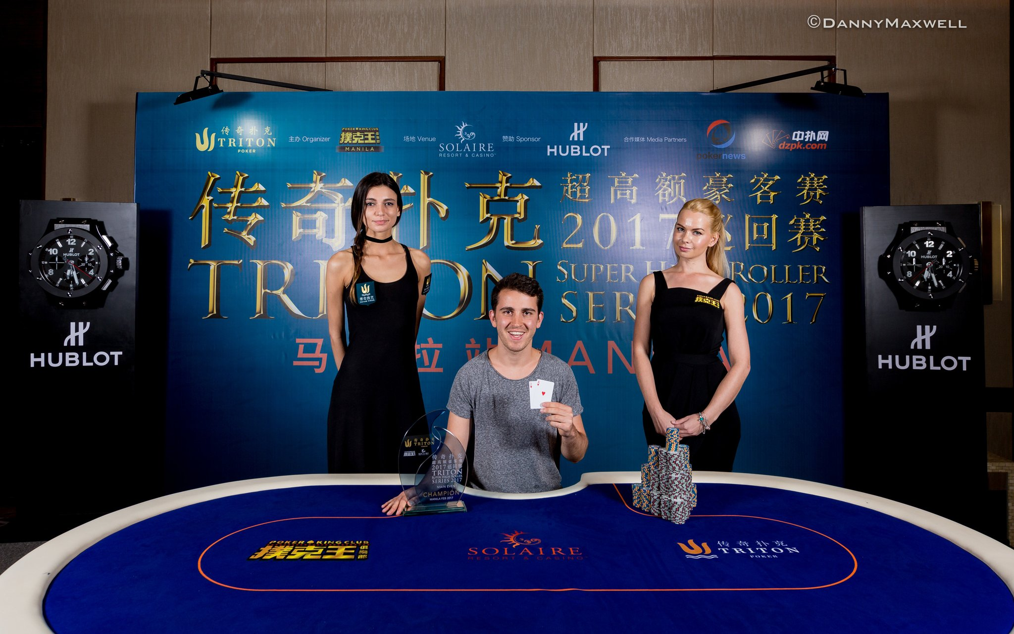 Super High Roller Prop Bets Channels - Online Poker