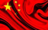 Четыре рума-кита Китая.