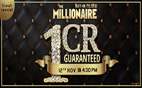 {:ru}(14.10.2017) Праздничный турнир The Millionaire на SpartanPoker!{:}{:en}(14.10.2017) The festive tournament The Millionaire at SpartanPoker!{:}