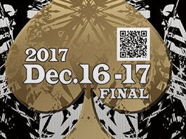 {:ru}(13.11.2017) PokerMaster Tokyo Cup{:}{:en}(13.11.2017) PokerMaster Tokyo Cup{:}