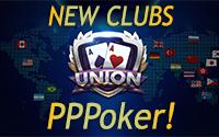 {:ru}(15.02.2018) Представляем новые клубы в PPPoker!{:}{:en}(15.02.2018) Introducing new clubs in PPPoker!{:}