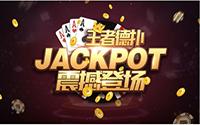 {:ru}(23.04.2018) Китайское приложение Pokerlords запустило джэкпот столы.{:}{:en}(23.04.2018) Chinese application Pokerlords Llaunches Jackpot tables.{:}