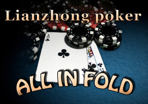 New game in LIAZONG POKER network
