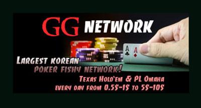 GG Network poker