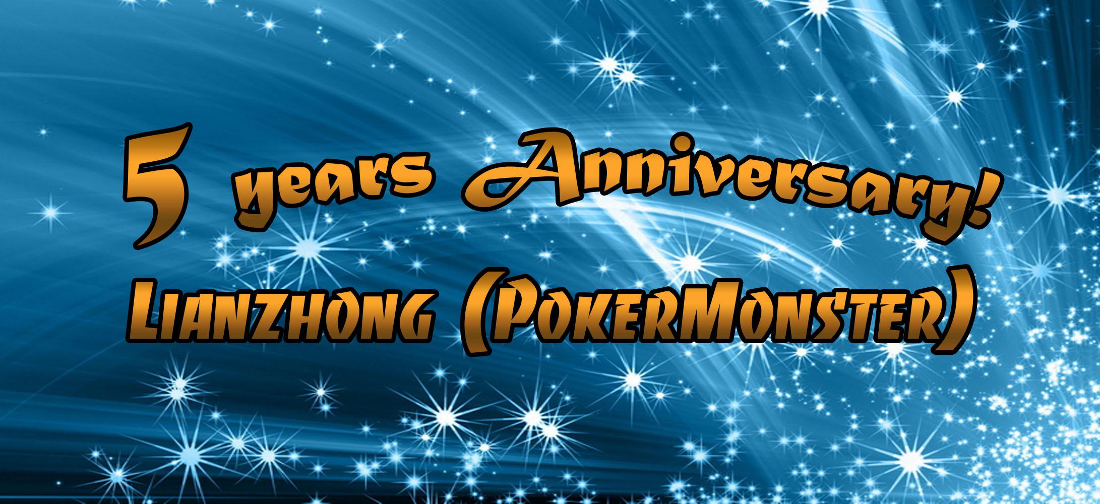Lianzhong poker