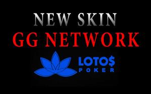 otos Poker переходит в GGNetwork