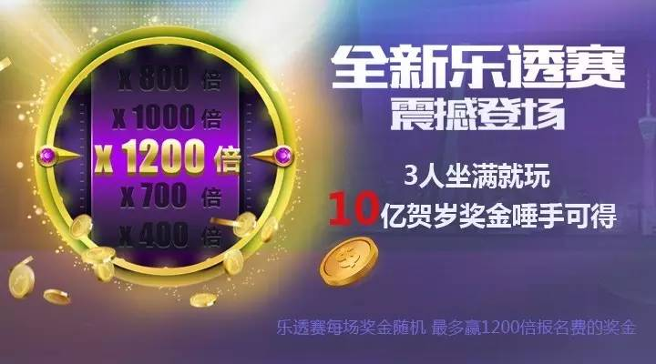 Lianzhong poker launches