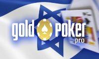 Встречайте новый израильский сайт Goldpokerpro!