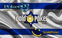 Израильские сети покер