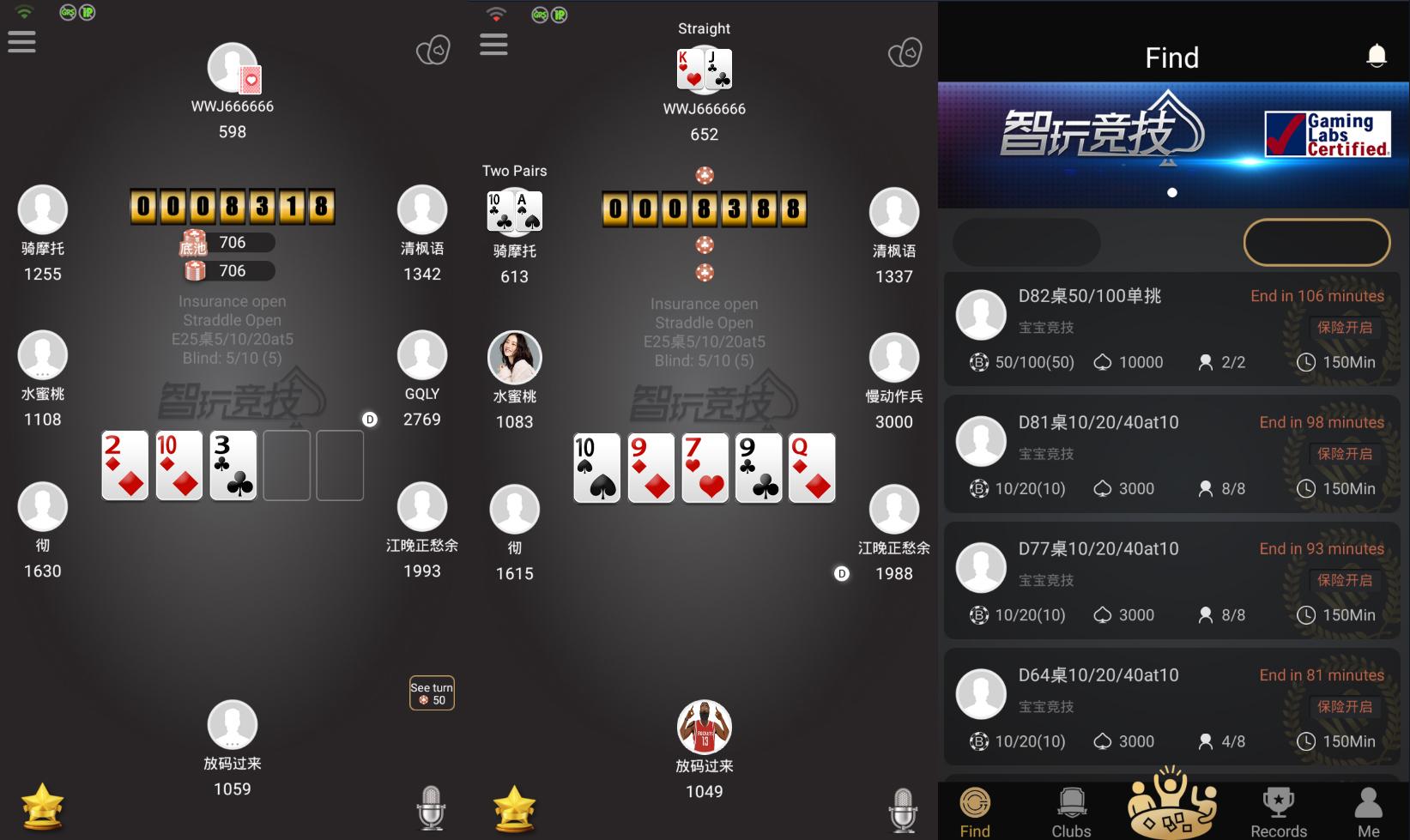 Pokerspades Lobby