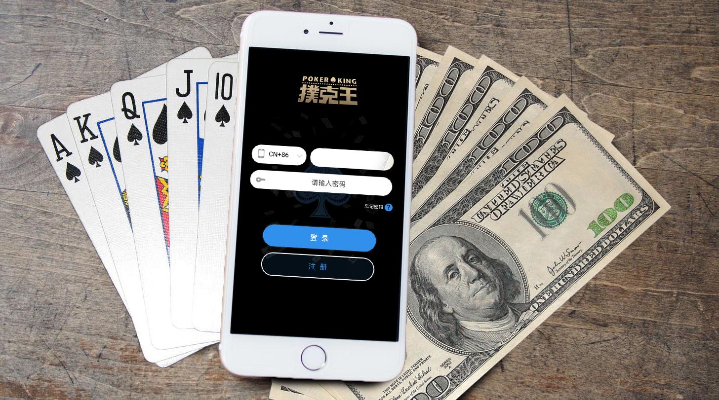 Poker♠King