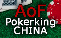 {:ru}(1.12.2018) Pokerking China добавил столы All in or Fold.{:}{:en}(1.12.2018) Pokerking China launch All in or Fold tables.{:}