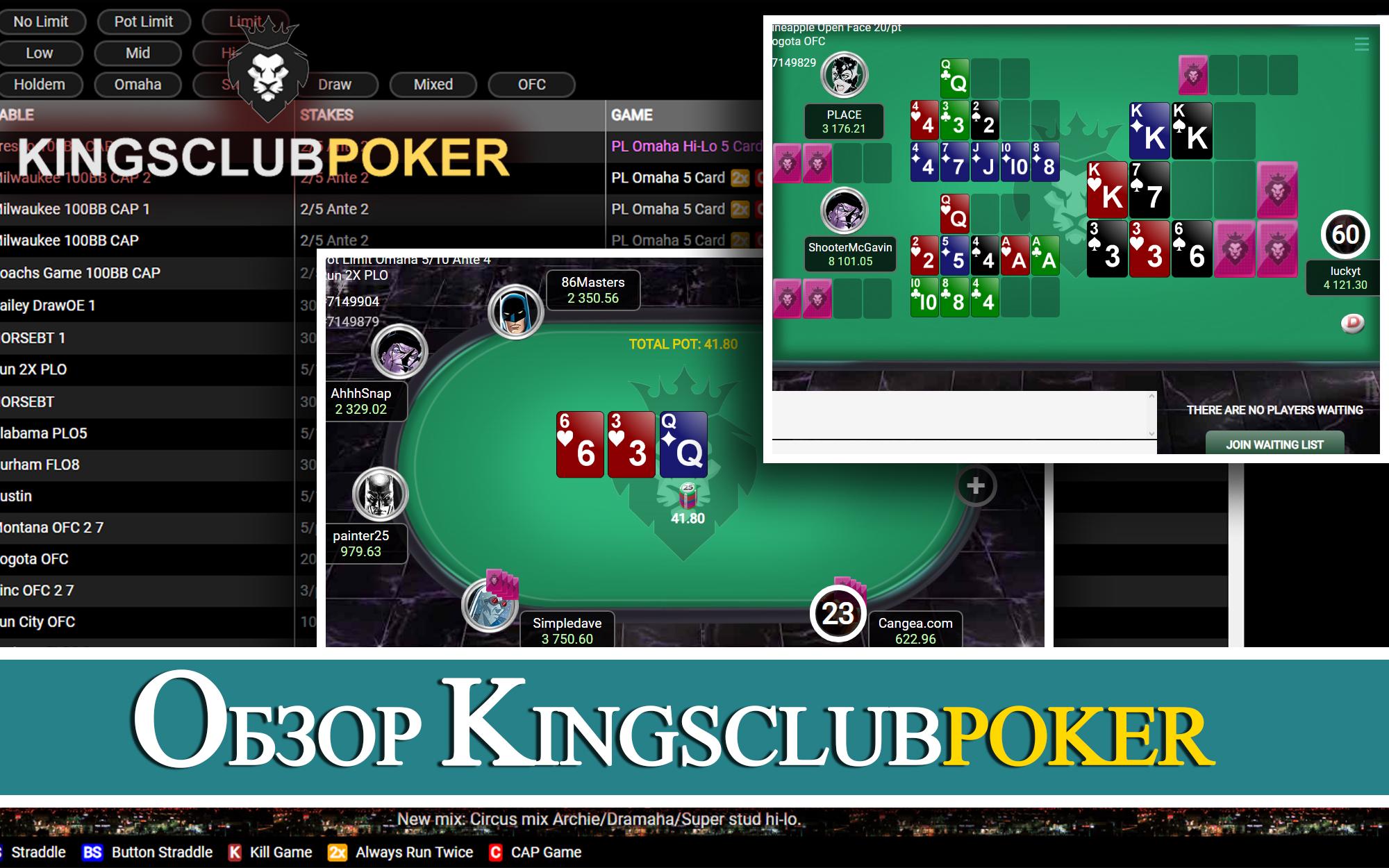 KingsclubPoker