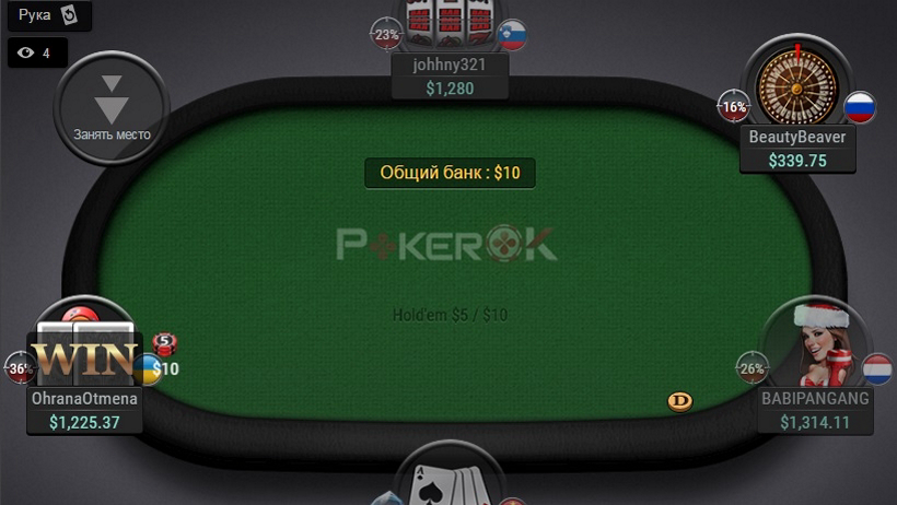 {:ru}(07.01.2019) PokerOK: LotosPoker возвращается под новым брендом{:}{:en}(07.01.2019) PokerOK: LotosPoker returns under the new brand {:}