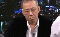 {:ru}(28.02.2019) Китайский миллиардер и покерный игрок Пол Фуа признан невиновным в суде.{:}{:en}(28.02.2019) Chinese billionaire and poker player Paul Phua found innocent in court{:}
