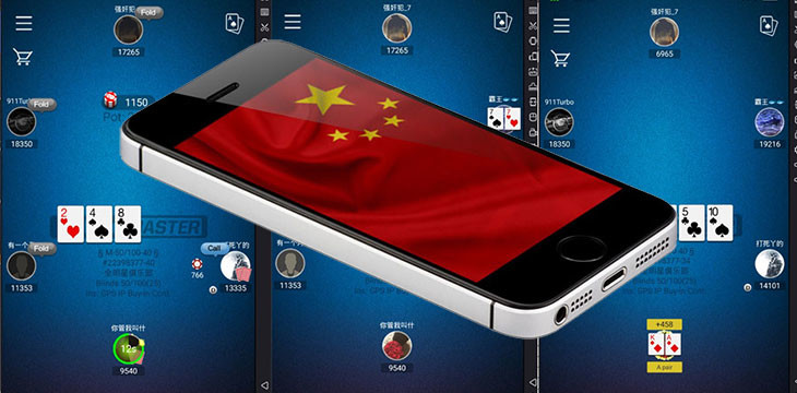chinese poker rooms