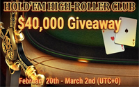 {:ru}(24.02.2019) Natural8 разыграет 40 тысяч долларов в акции Holdem Highroller Club.{:}{:en}(24.02.2019) Natural8 present new promotion Holdem Highroller club.{:}