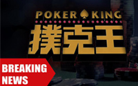 {:ru}(25.03.2019) Часть аккаунтов Pokerking Asia разблокированы.{:}{:en}(25.03.2019) Some accounts of Pokerking Asia is unlocked. {:}