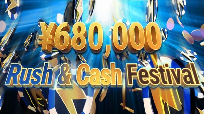 Chinese Rush & Cash Festival