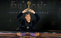 {:ru}(12.03.2020) Пол Фуа выиграл крупный турнир partypoker MILLIONS Sochi $100K.{:}{:en}(12.03.2020) Paul Phua Wins partypoker MILLIONS Sochi $100K.{:}