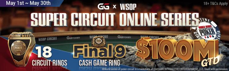 WSOP Circuit