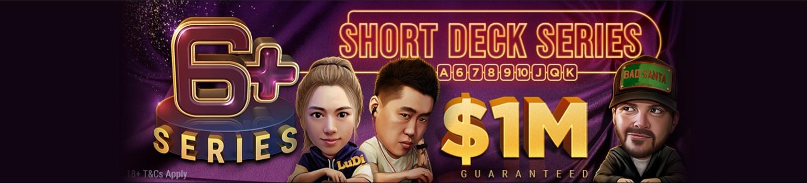 GG Short Deck